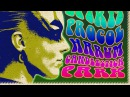 Photoshop Tutorial: Part 1 ~ How to Create a 1960s Psychedelic Poster (Design 2)