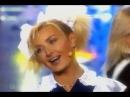Татьяна Овсиенко - «Школьная пора» («Бисквит» Первый канал 2006 год).