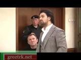 Кто убил Буданова( сырое видео с суда) подкуп свидетеля и угрозы Мусаева к нему
