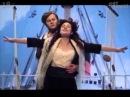 Титаник Прикол!