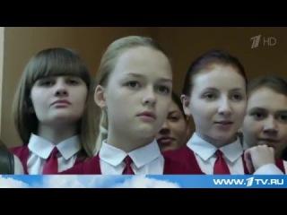 На Первом канале - премьера многосерийной ленты