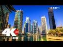 Samsung UHD - Dubaï (2014) 4K ULTRA HD 2160p 60fps