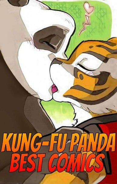 кунфу панда комикс лучше поздно чем никогда