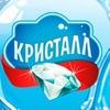 "Клиниговое агентство ""Кристалл"" г. Иркутск"