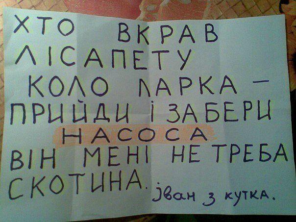 http://cs627927.vk.me/v627927057/33b66/PuwdpGSo-xA.jpg