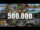Поздравление для Лазуритного Гнома (ЛЗГ) с 500000