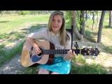 Душевная песня! Милая девушка красиво поет под гитару!