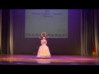 (Одиночное дефиле вне тематики) Harfang, Ведьма  Venetum, г. Тольятти