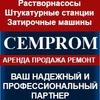 Cemprom.com
