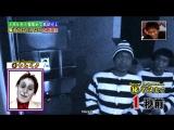 Gaki no Tsukai #SP (2014.12.31) - No-Laughing Prison Batsu Game (Part 3) (ENG SUBBED)
