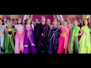 Kuch Kuch Hota Hai / Всё в жизни бывает - Saajanji Ghar Aaye