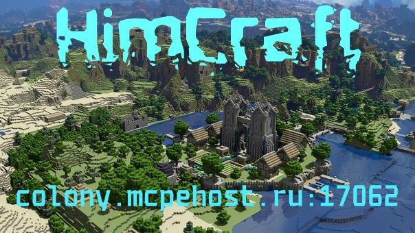 HimCraft | MCPE 0.14.0