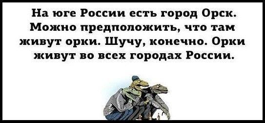 Первый американо-украинский бизнес-форум - Цензор.НЕТ 152
