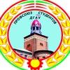 ДонГАУ Профсоюз Студентов и Аспирантов