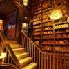 "Библиотека ""Бестселлер""."
