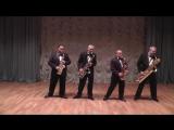 Sax Masters Quartet - Мелодия из к_ф Розовая пантера (Генри Манчини)