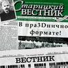St-Vestnik Ru