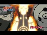 Naruto Shippuuden - 433 Серия