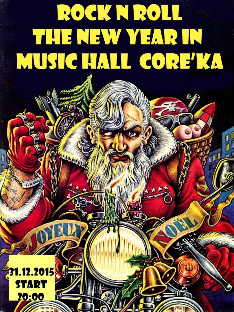 Афиша Калуга Rock 'N' Roll Ёлка in the Music Hall Core'Ka