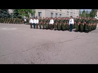Присяга .Войсковая часть: 42731 г. Ульяновск . 623 МРУЦ. 9.08.2014