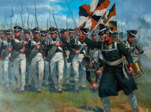 an introduction to the history of war of 1812