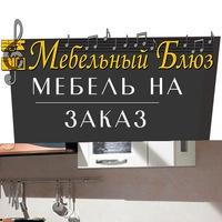 kuhni_v_samare