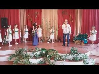 лісова пісня зош№13