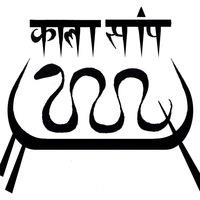 Логотип Kala Sampa