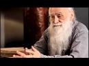 Лев Клыков - Единое знание, Смысл жизни, формирование и развитие личности, сознания ч.1