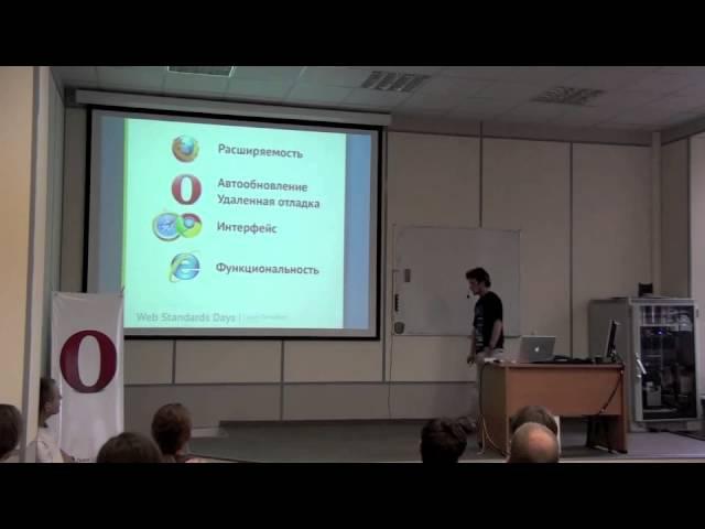 Обзор отладчиков для веб-разработки
