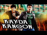 Kayda Kanoon (Abhi) 2016 Full Hindi Dubbed Movie | Puneeth Rajkumar, Ramya, Sumithra, Umashree