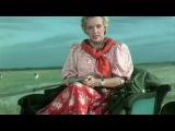 Марина Ладынина, Клара Лучко и Екатерина Савинова - Каким ты был... (OST