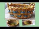 Плетение из газет Корзинка How to make Paper Basket weaving newspapers periódicos de tejer