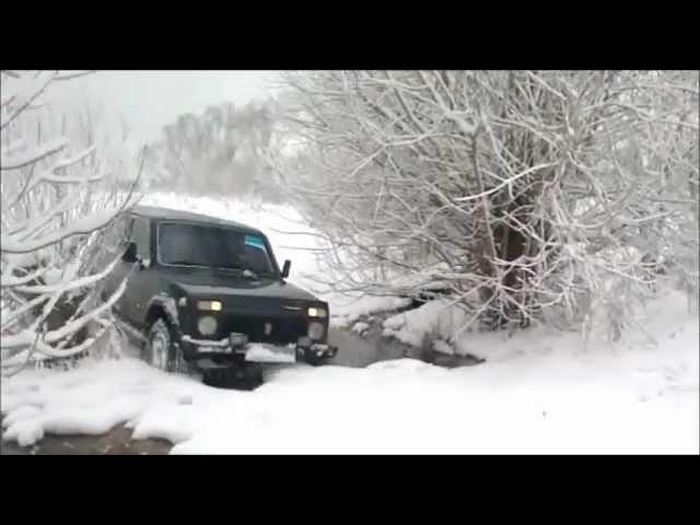 Нива Lada Niva 4x4 Тест- драйв по снегу