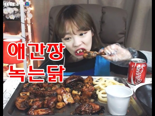 오빠닭신메뉴 애간장녹는닭 슈기의먹방 Shoogi's Eating Show mukbang