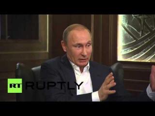 Россия: Неуважение других является частью доказательства собственной исключительности - Путин в интервью