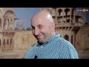 'Хитрости' молитвы - Сатья дас (Сергей Яковлев). Баланс-ТВ, Москва
