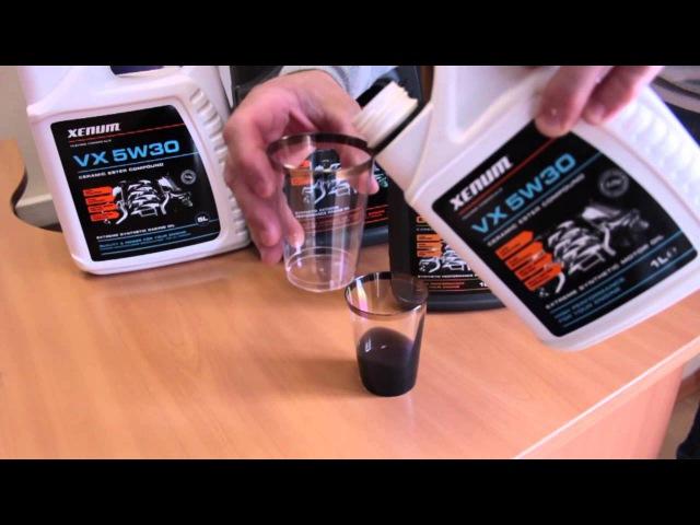 XENUM - масла с микрокерамикой и графитом