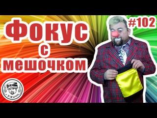 Аниматоры для детей Улица Боженко хеллоуин детский праздник меню