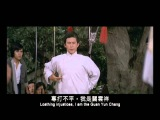 The Spiritual Boxer (1975) Shaw Brothers **Official Trailer** 神打