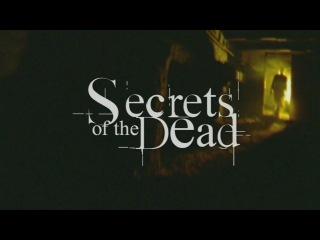 Тайны Мертвых. Затерянный в Амазонке (2011)
