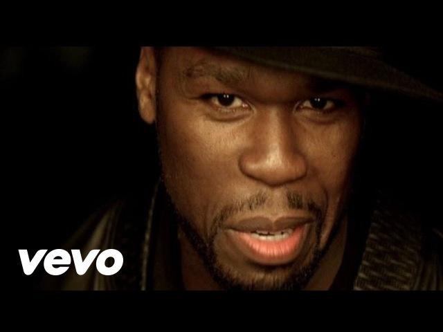 50 Cent - Baby By Me ft. Ne-Yo
