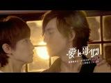 《愛上哥們》精采武打片段曝光 賴雅妍霸氣出拳帥翻全場