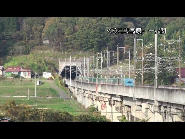 E5系高速走行動画まとめ Testing at 300-320 kph: