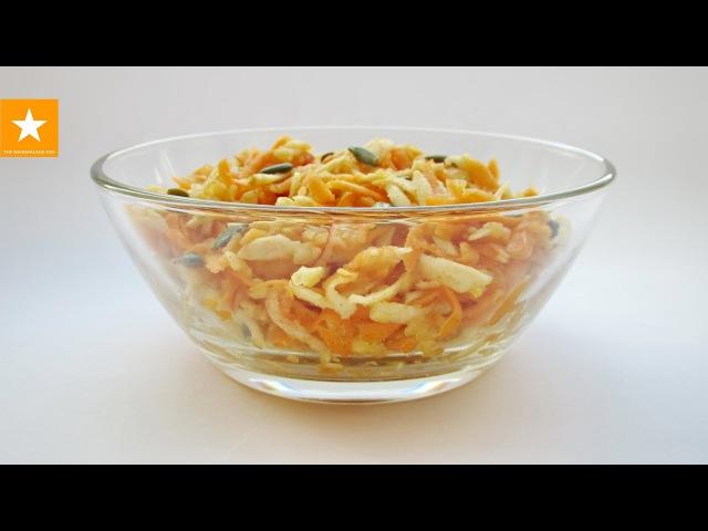 Диета! Салат из тыквы и сельдерея от Мармеладной Лисицы. Pumpkin and celery root salad