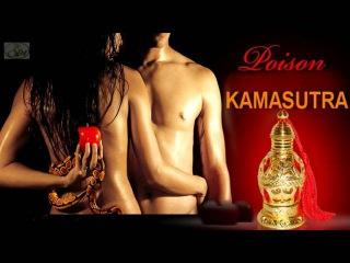 KAMASUTRA SWEET POISON ❀3 H. SENSUAL SPA MASSAGE MUSIC WORLD ,BUDDA LOUNGE #MUSIC