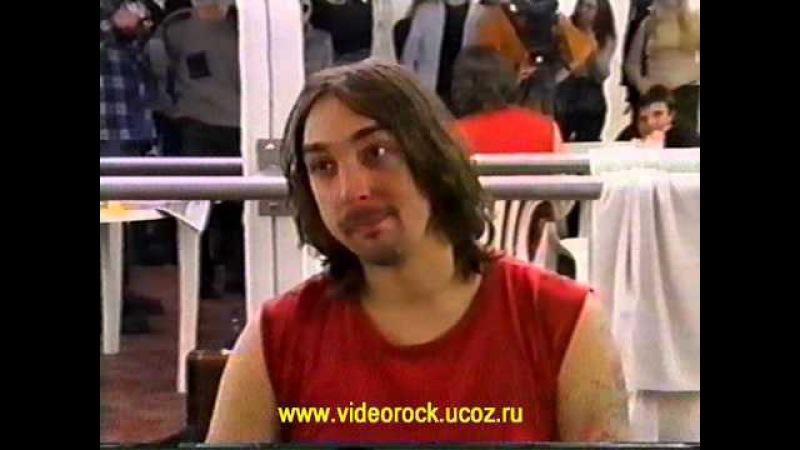 Король и Шут Михаил Горшенёв и Андрей Князев интервью после концерта в Томске 28 11 2003