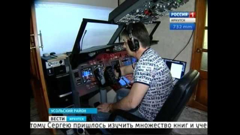 Кабину Боинга-737 строит в своей квартире житель Усолья