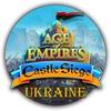 Age of Empires: Castle Siege UKRAINE WORLD