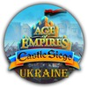 Age of Empires: Castle Siege UKRAINE WORLD